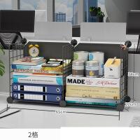 办公桌用品收纳盒桌面收纳整理杂物书桌收纳盒子办公室置物架收纳用品 2格