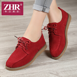 ZHR2017春季新款休闲女鞋韩版平底鞋女平跟单鞋真皮工作鞋女潮H91