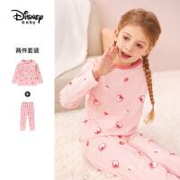 【2件3折:62.7元】迪士尼女童秋衣秋裤套装2021秋季新款儿童棉毛衫女时尚两件套