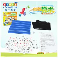 教室 儿童早教益智桌面游戏 启蒙认知数学玩具 一起学算术 学习架6个,数字块60个,符号块30块,储藏袋1个,骰子1粒