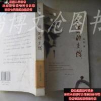 【二手旧书9成新】外婆的古城9787506336857