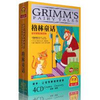 正版格林童话故事4CD幼儿童宝宝胎教故事车载cd早教音乐光盘碟片