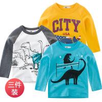 儿童童装小孩子的衣服 男童打底衫宝宝长袖T恤儿童上衣