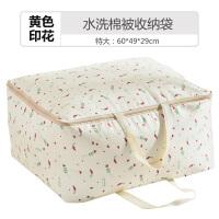 被子收纳袋整理袋行李袋装被子的袋子衣物打包袋帆布收纳袋搬家袋