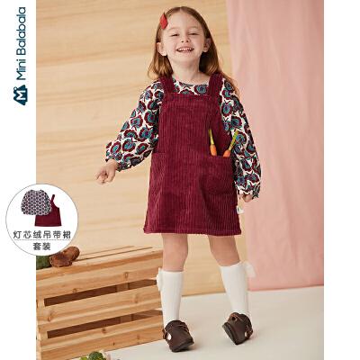 【1件6折】迷你巴拉巴拉女童长袖套装裙儿童衬衫背带裙2019秋新品可拆两件套