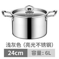 不锈钢锅304不锈钢汤锅20cm加高加厚不粘锅具双耳炖锅电磁炉通用
