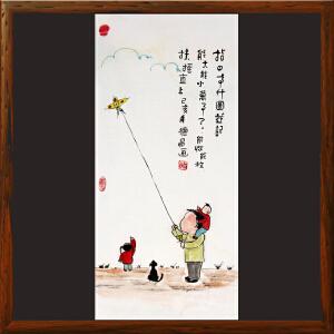 《日月高升图并记》范德昌R4704 原创国画