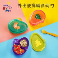 mdb�和�餐具�o食碗����零食水果盒��和肷滋籽b便�y外出吃�防摔