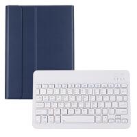 新款�O果iPad mini4保�o套�{牙�I�Pmini2��3套平板迷你4超薄皮套A1599 A1432 mini4 �{色+白
