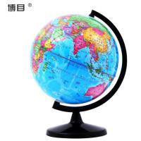 20cm中文政区教辅地球仪课堂使用 教学专用20cm中文政区教辅地球仪(惠学版)立体的地理知识载体 直观的地理学习工具