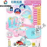 脚踏钢琴新生婴儿健身架器宝宝男女孩音乐玩具0-1岁3-6个月12