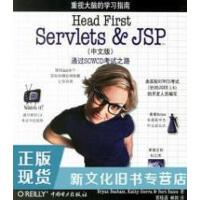 【二手旧书9成新】Head First Servlets&JSP巴萨姆,塞若,贝茨 ,苏钰函