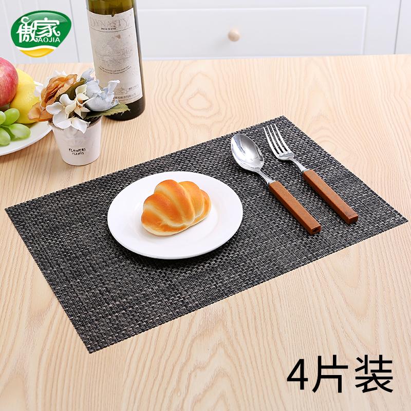 傲家 西餐垫餐桌垫欧式防水餐具垫子pvc隔热垫碗垫简约长方形盘子餐垫 4片装 耐磨防烫 防滑隔热