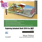 【中商海外直订】Exploring Autodesk Revit 2018 for MEP