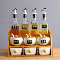 调料盒调味罐套装家用组合陶瓷玻璃酱油瓶醋油壶瓶罐厨房用品