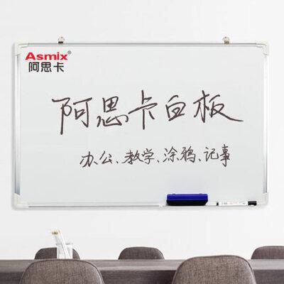 挂式白板办公书写壁挂大白板儿童学习涂鸦小白板挂式教学白板写字板会议留言记事看板单面磁性