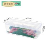 冰箱收纳盒长方形带盖鸡蛋盒食品冷冻盒厨房收纳保鲜塑料储物盒SN9647 保鲜盒4个装