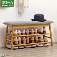 木马人换鞋凳家用门口鞋架鞋柜坐凳一体长条床尾穿鞋凳子创意可坐