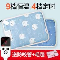 宠物电热毯猫用恒温小型猫咪加热垫窝专用防水冬季保暖狗狗取暖器