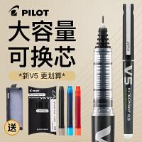 日本PILOT百乐V5中性笔学生用V7水笔直液式可换替芯文具联新黑色墨胆墨囊走珠笔直液笔黑笔办公进口笔芯红笔