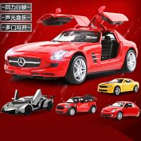 兰博基尼合金汽车模型1:32跑车赛车模型玩具车声光回力车