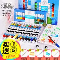 温莎牛顿水彩颜料24色18色12色管装透明水彩画颜料初学者绘画写生分装手绘套装管状水粉颜料画笔本套装组合