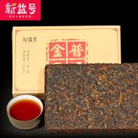 新益号 金毫普洱茶砖250g 普洱茶熟茶砖 茶叶 性价比高