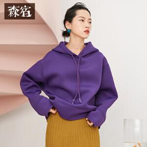 【低至1折起】森宿茄紫光波冬装文艺纯色空气层连帽宽松卫衣