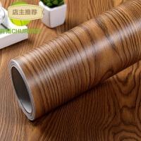 加厚防水自粘墙纸彩装膜旧家具衣柜书桌翻贴纸木纹贴纸SN6760 特大
