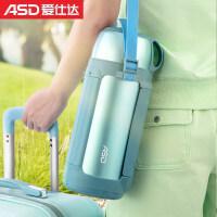 爱仕达旅行保温壶大容量便携户外不锈钢暖水瓶宝宝婴儿外出水壶1500ML