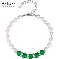 MELUXE 新品 精工镶嵌 5-6mm珍珠手链玉髓手链S9845