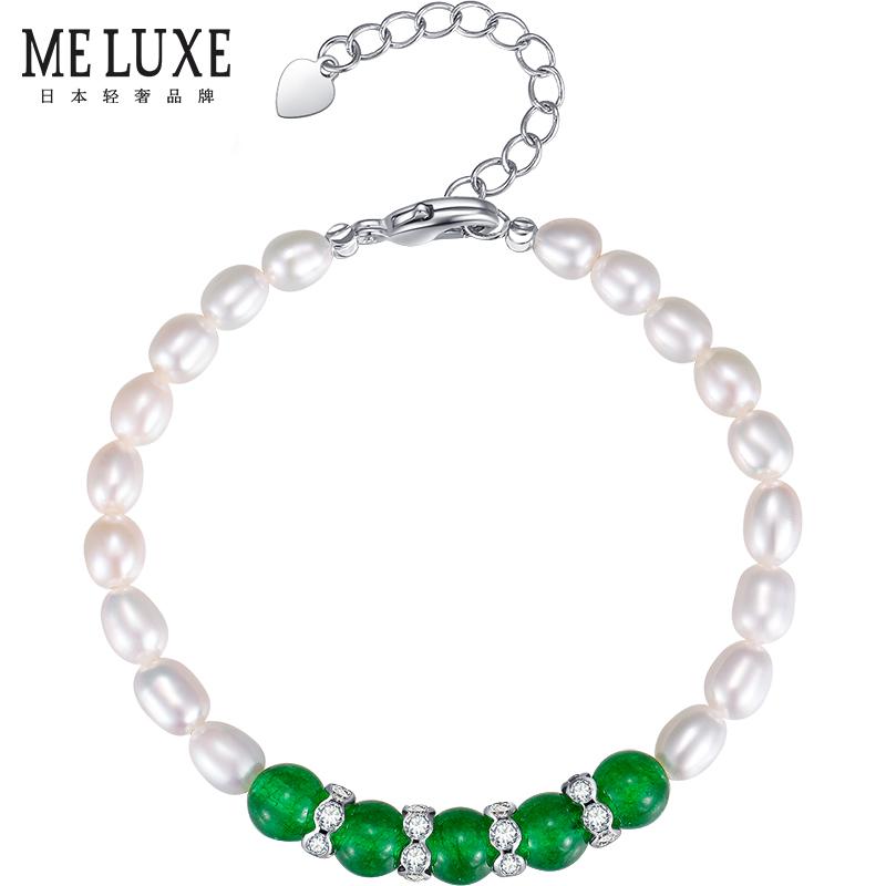 MELUXE  新品 精工镶嵌 5-6mm珍珠手链玉髓手链S9845 直径约:5-6mm 形状:近圆 加尾链约19CM