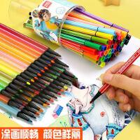 得力水彩笔套装儿童绘画笔初学者手绘画笔24色36色48色可洗画笔涂鸦安全无毒细头六角杆专业手绘美术画笔