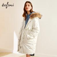 伊芙丽冬装新款韩版简约休闲连帽加厚外套中长款羽绒服女