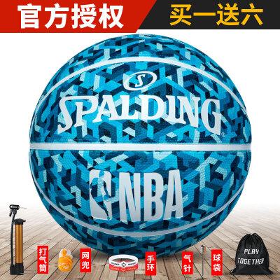 斯伯丁篮球官方正品耐磨室外成人7号水泥地儿童小学生比赛专用球