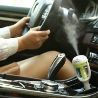 便携式车载加湿器喷雾车用迷你香薰空气净化器汽车内消除异味