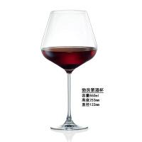 水晶玻璃杯红酒杯高脚杯大号葡萄酒杯家用杯子