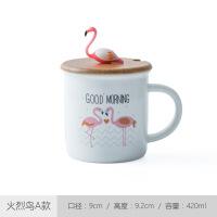 INS陶瓷杯子带盖带勺马克杯水杯创意男女学生情侣一对咖啡杯