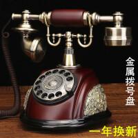 创意旋转盘电话机仿古欧式田园复古电话机家用座机办公电话