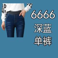 【真高腰--收屁股】松紧腰牛仔裤女秋冬女士高腰大码宽松长裤子