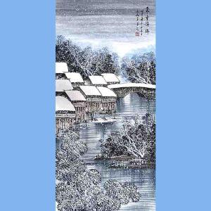 中国美协会员,中国山水画研究院副院长于永茂(飞雪降瑞)