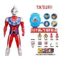 超大号奥特曼玩具变身器罗布3超人6赛罗泰罗迪迦变形面具套装 天蓝色 65cm迪迦+送28礼