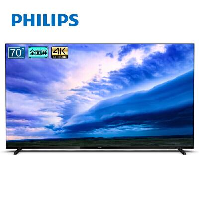 飞利浦(PHILIPS)70PUF7295/T3 70英寸全面屏 16G 杜比全景声 4K运动防抖HDR 人工智能语音 网络液晶电视机 全面屏电视新品首发,人工智能语音操控!