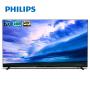飞利浦(PHILIPS)70PUF7295/T3 70英寸全面屏 16G 杜比全景声 4K运动防抖HDR 人工智能语音 网络液晶电视机