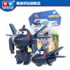 【当当自营】奥迪双钻(AULDEY)超级飞侠  迷你变形机器人-酷雷  720023