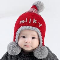 婴儿帽子秋冬6-12个月儿童绒款0-1-3岁韩版护耳毛线帽