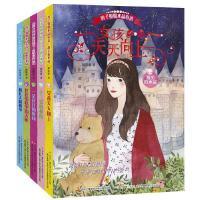 郁雨君的书辫子姐姐 全套 5册水晶心语 一朵花开的时间住在蛋糕里的天使 小学生课外阅读书籍6-12岁三四五年级课外书必