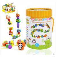 幼得乐 100粒动物连连看串珠穿绳儿童益智早教类启蒙学习木制玩具
