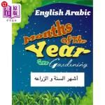 【中商海外直订】Months of the Year in Gardening English Arabic