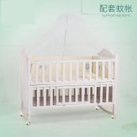 【支持礼品卡】婴儿床实木拼接大床多功能摇篮床新生儿bb床宝宝床多档可调7cz
